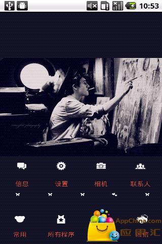 YOO主题-独家记忆