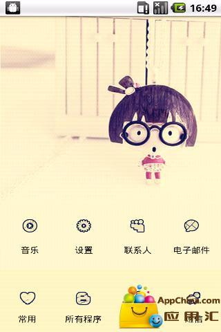 YOO主题-小可爱截图1