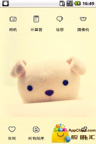YOO主题-小可爱截图2