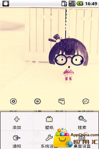 YOO主题-小可爱截图3