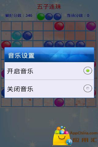 五子连珠|玩益智App免費|玩APPs