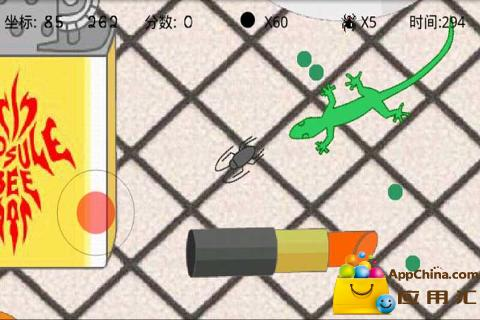 玩免費動作APP|下載疯狂的小强 app不用錢|硬是要APP