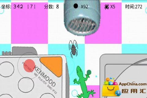 【免費動作App】疯狂的小强-APP點子