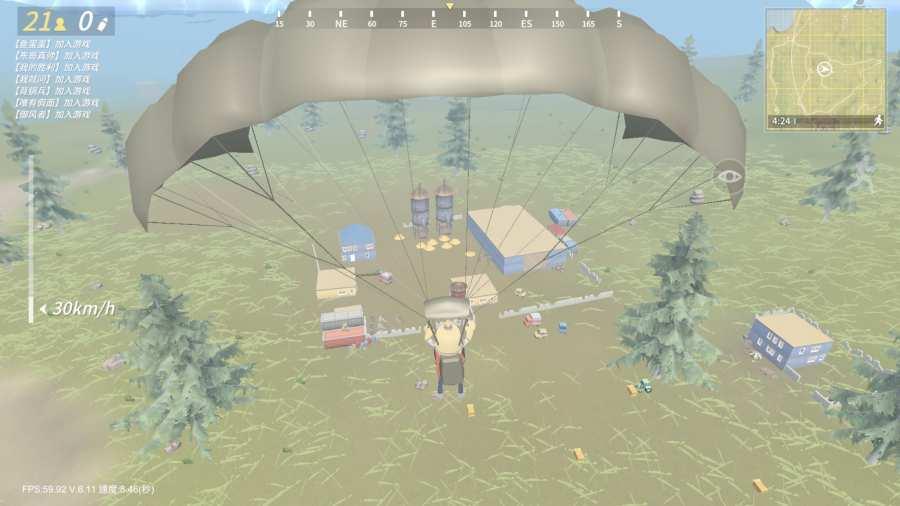 战斗岛 测试服截图3