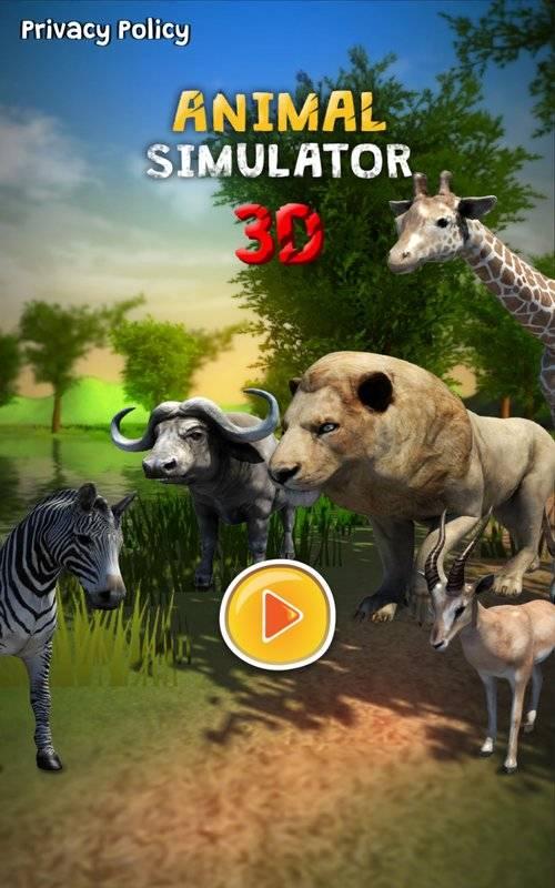 动物模拟器3D  - 狮子等截图5