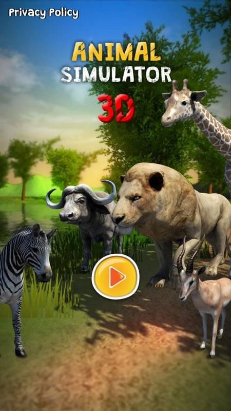 动物模拟器3D  - 狮子等截图9