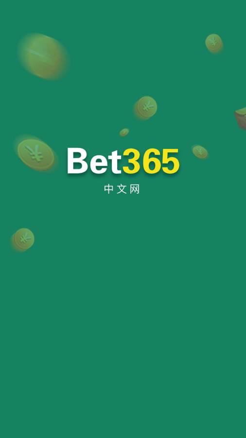 bet365中文网截图3