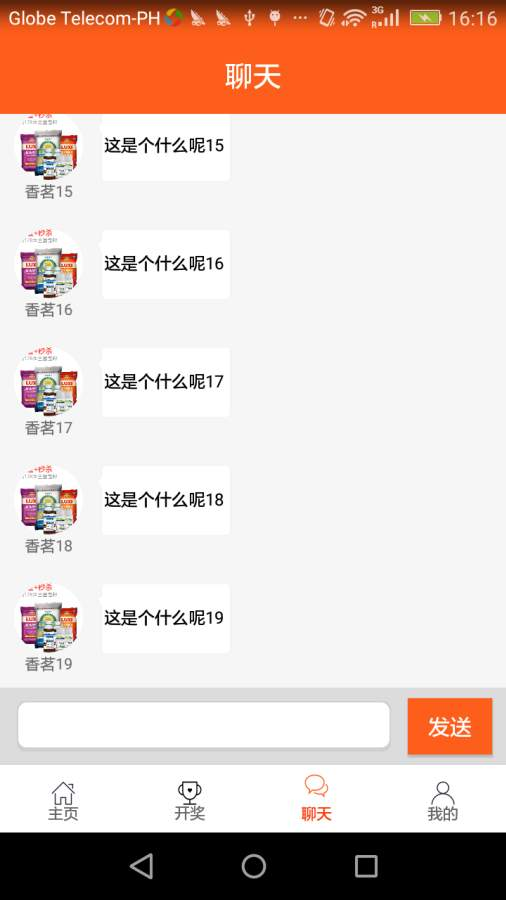 北京赛车热门PK10截图1