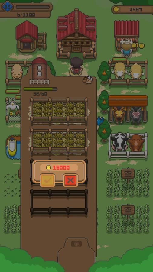 小小像素农场截图0