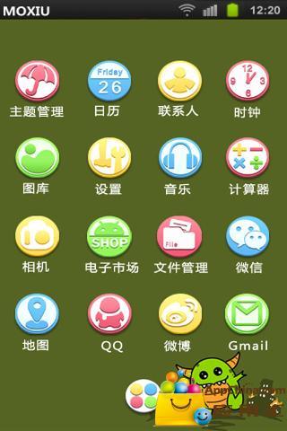 玩免費工具APP|下載变色龙桌面主题—魔秀 app不用錢|硬是要APP