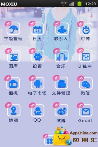 微蓝的爱桌面主题—魔秀|玩工具App免費|玩APPs