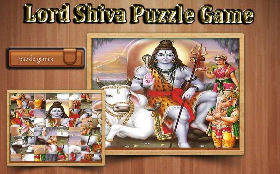 主人湿婆古典益智游戏
