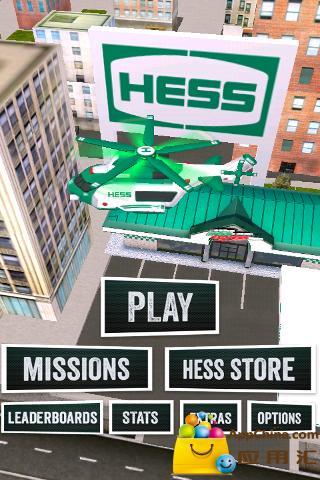玩免費動作APP|下載赫斯直升机 app不用錢|硬是要APP