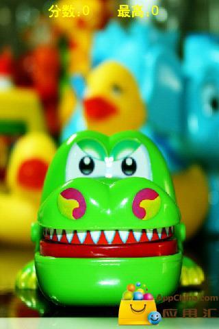 鳄鱼咬手指