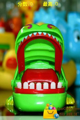 鳄鱼咬手指截图1
