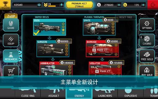暗影之枪:死亡区域正式版 SHADOWGUN:截图1