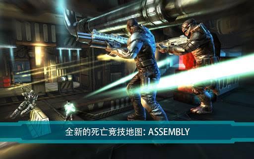 暗影之枪:死亡区域正式版 SHADOWGUN:截图2