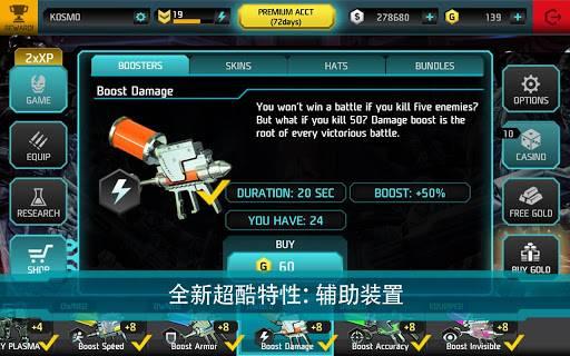 暗影之枪:死亡区域正式版 SHADOWGUN:截图3