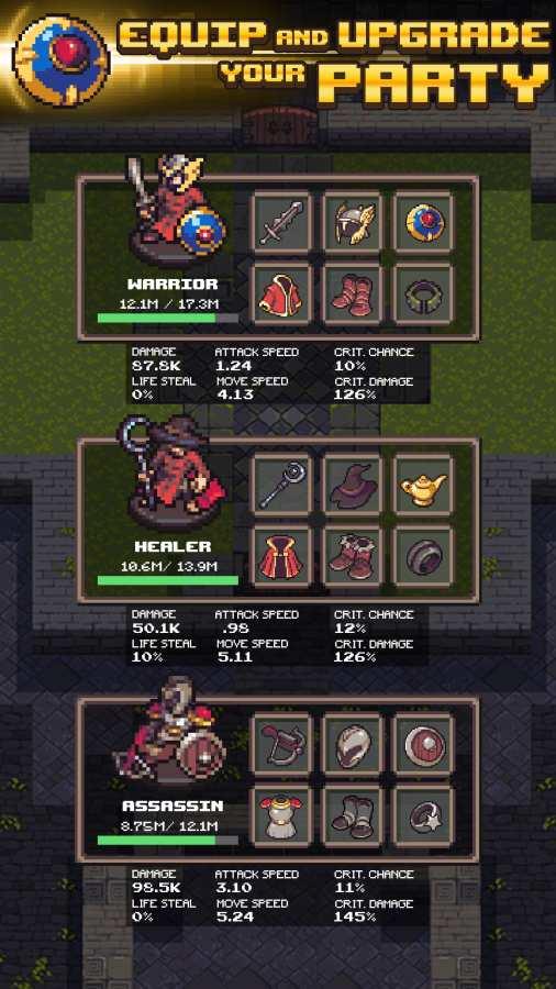 空之剑:地牢冒险者截图1