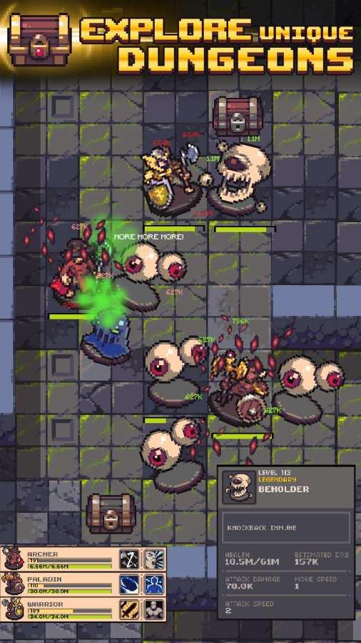 空之剑:地牢冒险者截图3