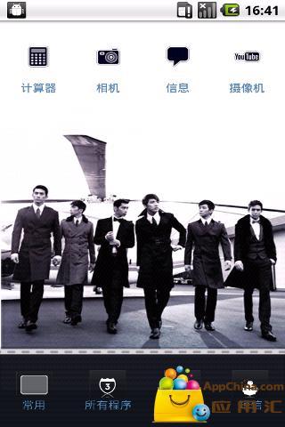 YOO主题-2PM哟截图2