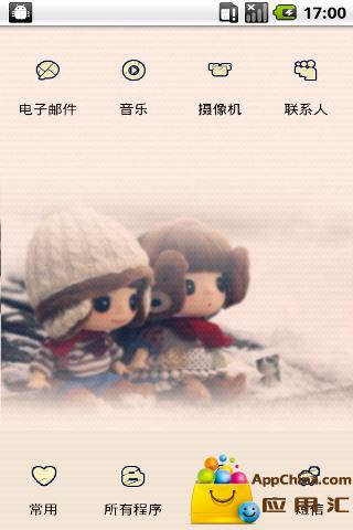 YOO主題-下雪天有你在身邊