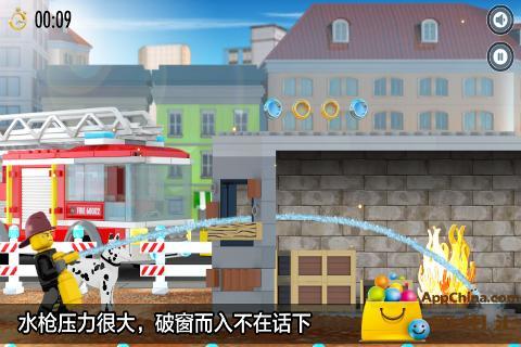 乐高消防队截图3