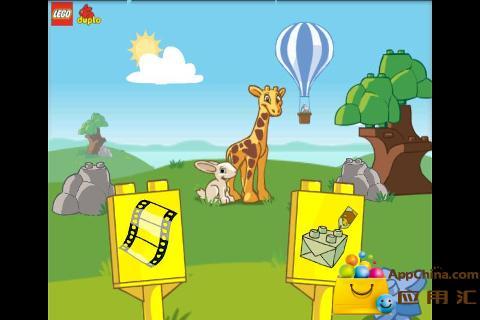乐高动物园