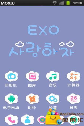 EXO桌面主题—魔秀