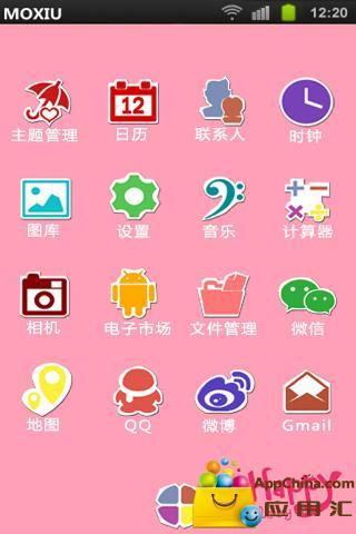 【免費工具App】生日快乐桌面主题—魔秀-APP點子