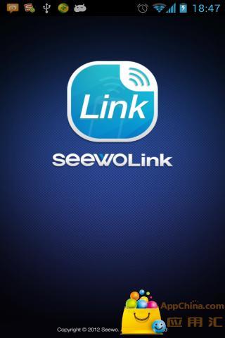 SeewoLink手机版