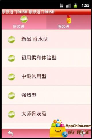 Android全功能地政電傳查詢系統:::地圖定位查詢 - HiNet
