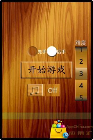 【Guarding Expert HD下載|Guarding Expert HD官方下載】iphone版下載_手機中國