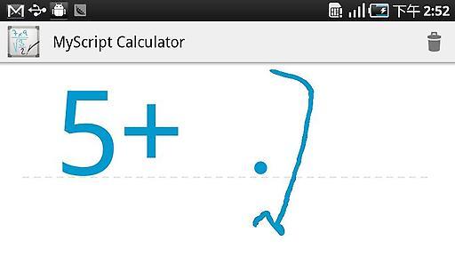 手写计算器截图1