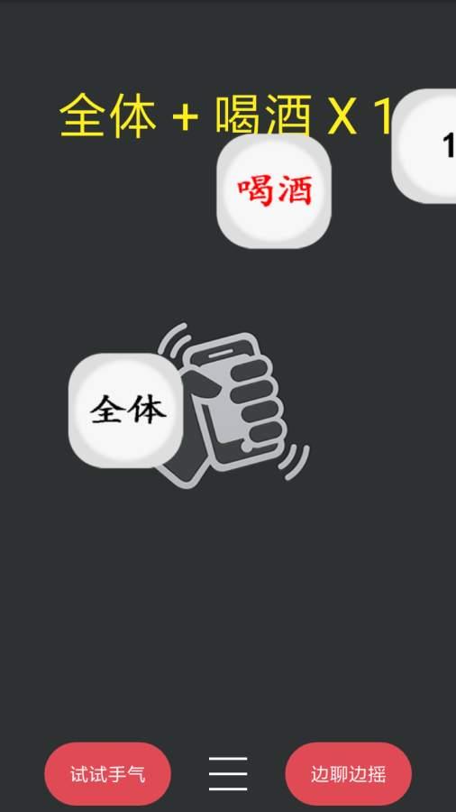 香寻iWaiter截图2