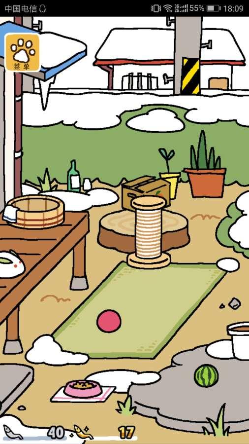 猫咪后院截图0