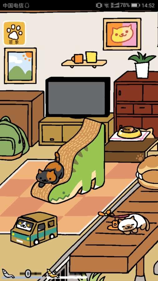 猫咪后院截图4