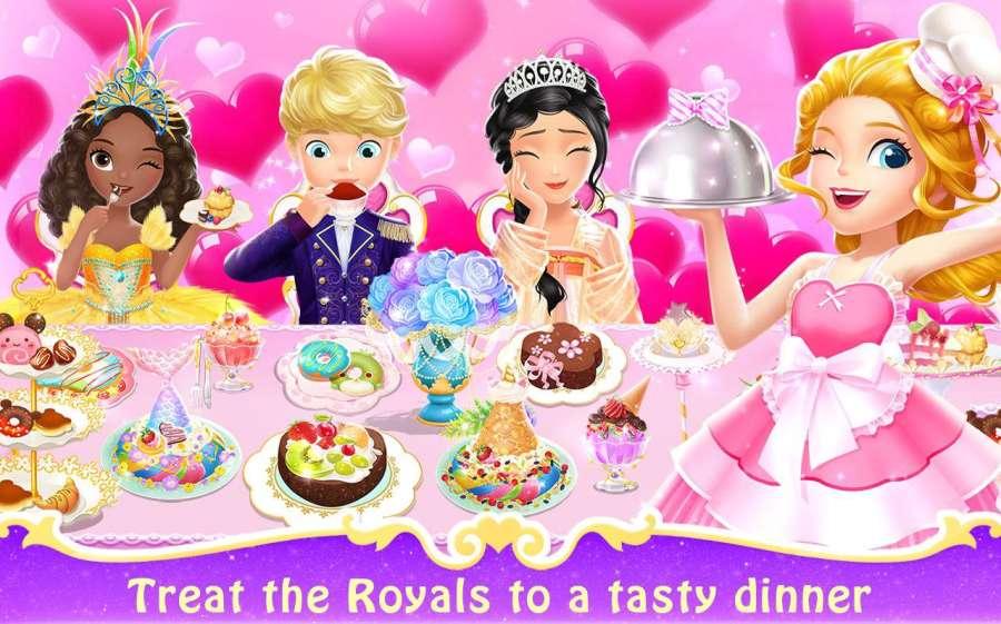 莉比小公主之夢幻餐廳