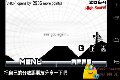 【免費益智App】躲避吧!英雄-APP點子