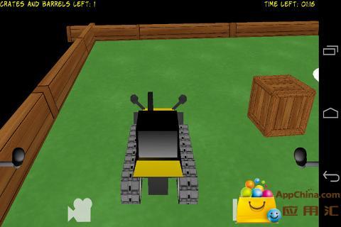 3D推土机截图2