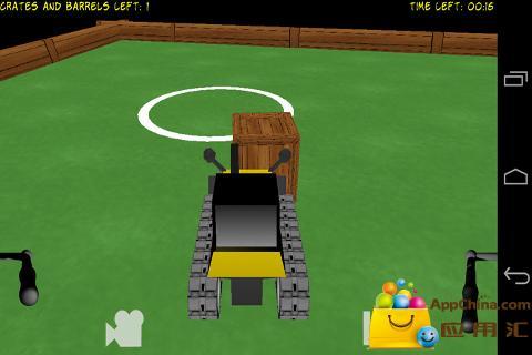 3D推土机截图3
