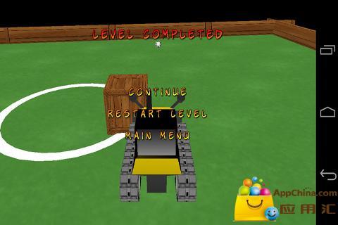 3D推土机截图4