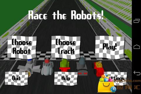 机器人赛车