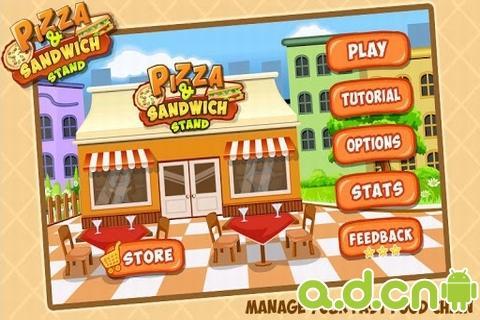 比萨&三明治烹饪站截图0