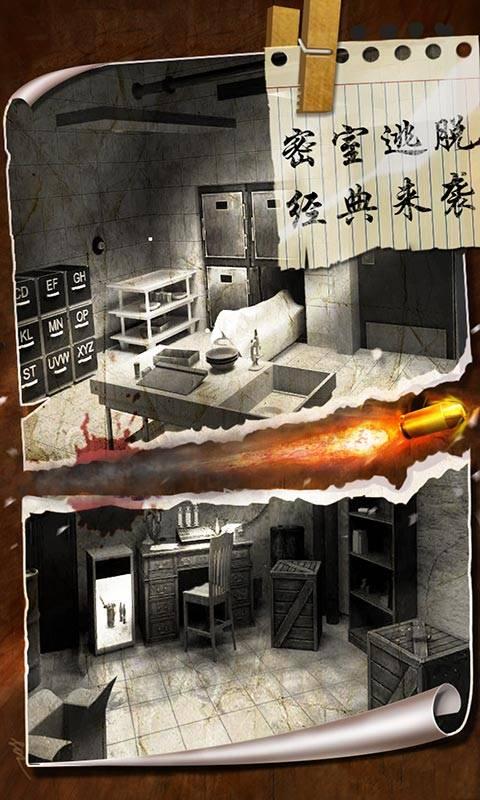 密室逃脱19离奇失踪