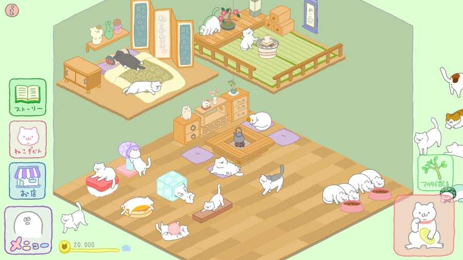 猫咪很可爱 可是我是幽灵截图4