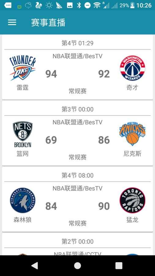 365体育官方中文版