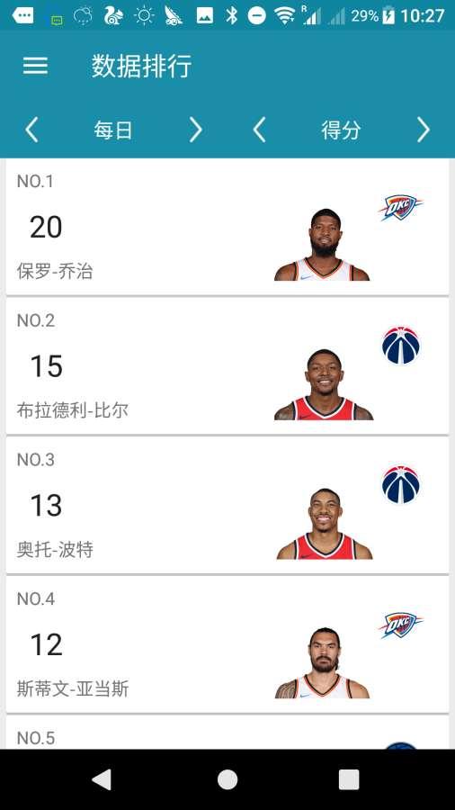 365体育官方中文版截图2