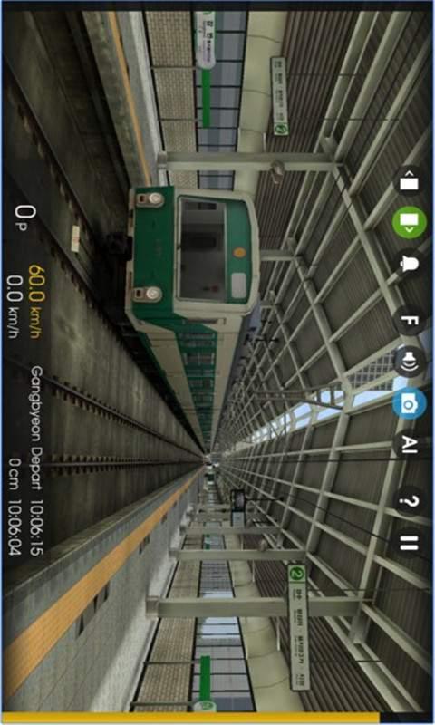 3D模拟火车截图3