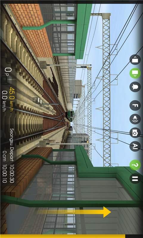 3D模拟火车截图4